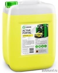Активная пена «Active Portal»