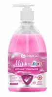 Антибактериальное жидкое мыло Milana Kids