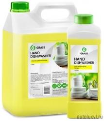 Hand Dishwasher