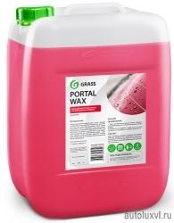 Воск «Portal Wax»