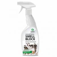 Защита от запаха «Smell Block»
